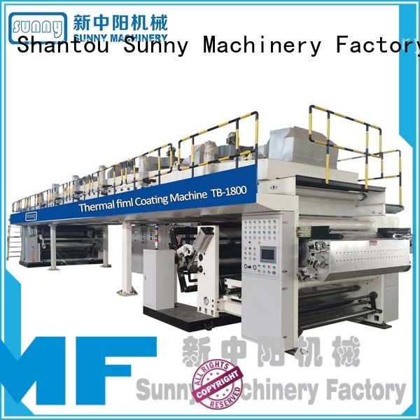 Sunny amchine extrusion coating lamination plant manufacturer for factory
