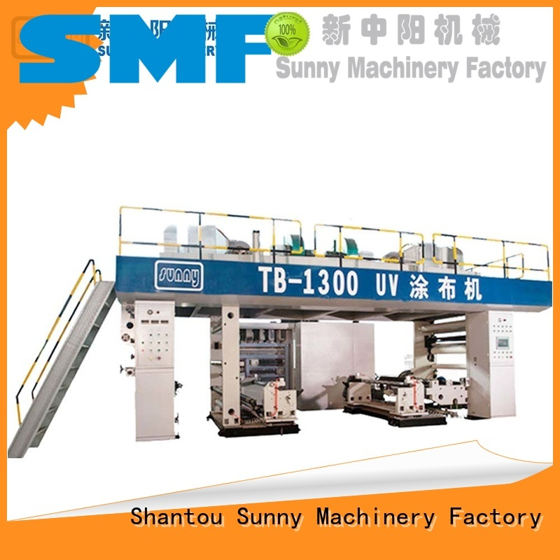Sunny gztb1100 extrusion laminating machine customized for packaging