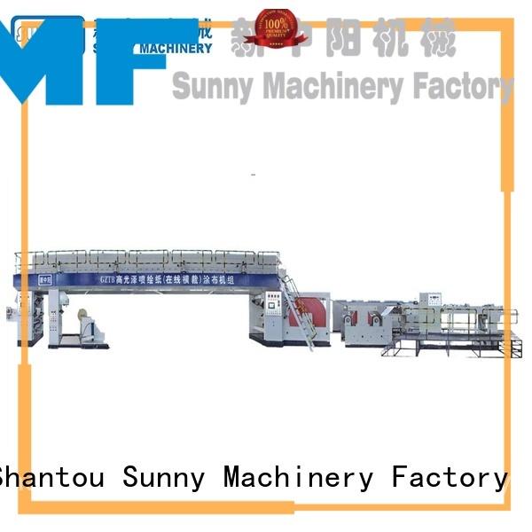 printing extrusion coating lamination machine amchine wholesale for laminating