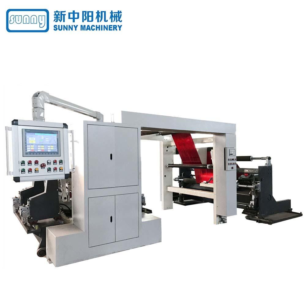 High Speed Slitting Machine Model GDFQ1100