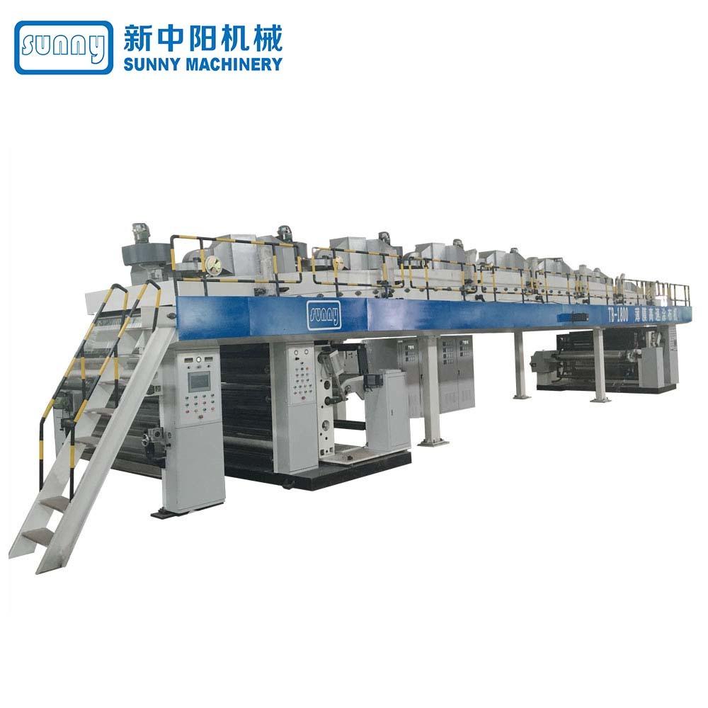 Single Screw Single DIE Extrusion Coating Machine TB1800