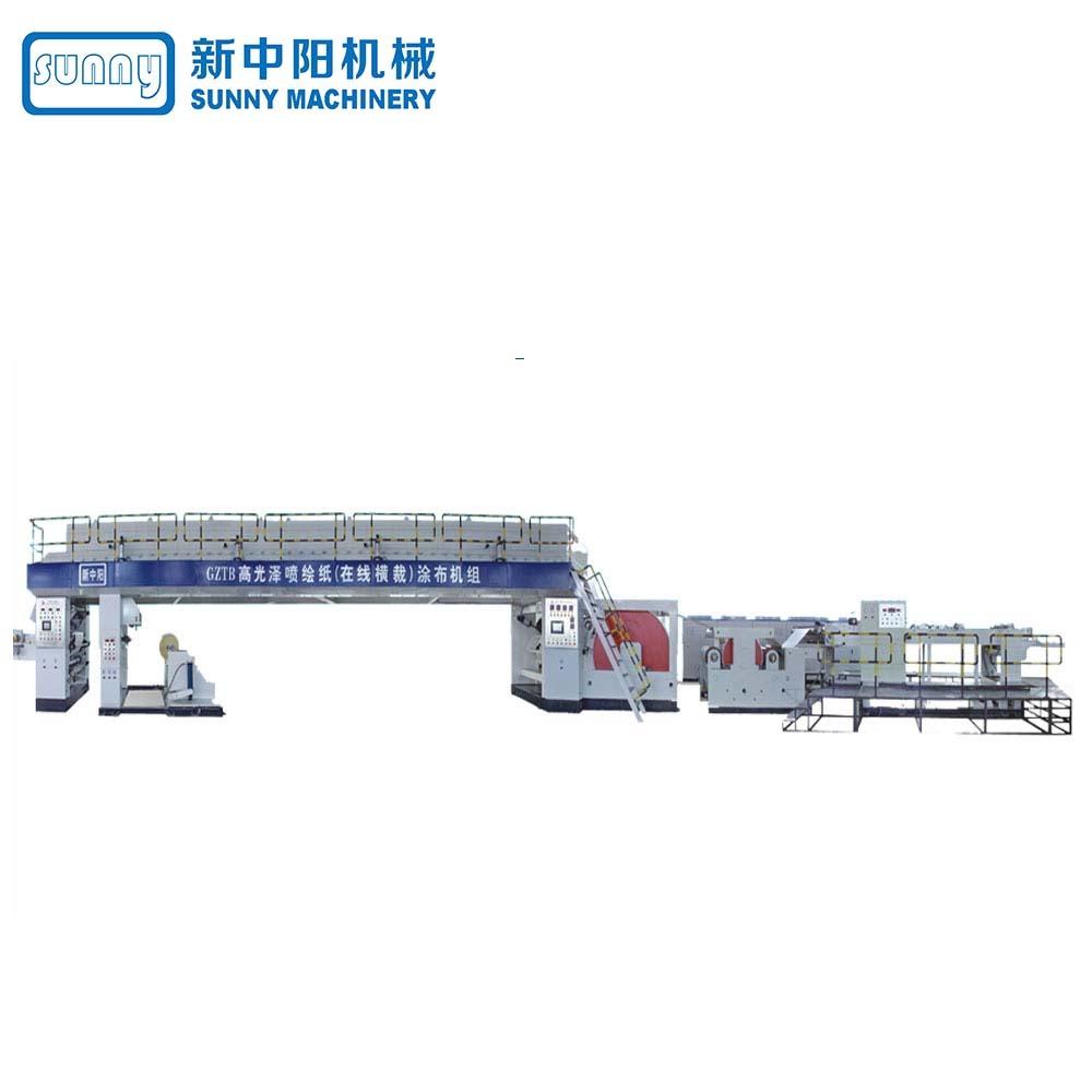Photo paper coating machine model GZTB-1100 (15M drying oven)
