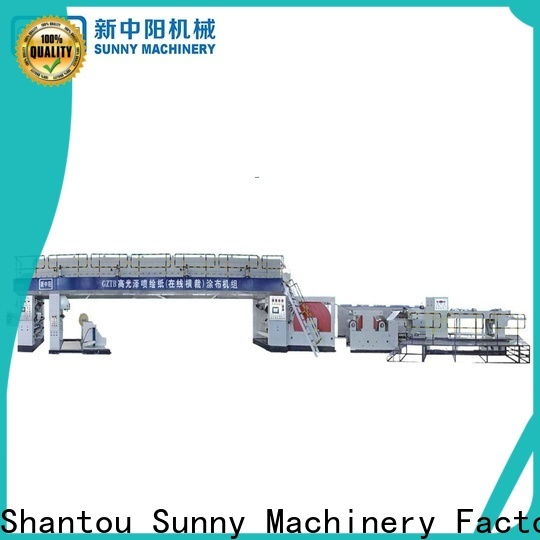 Sunny oven extrusion coating machine customized for laminating