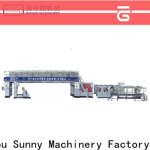 Sunny 15m extrusion lamination plant supplier for laminating