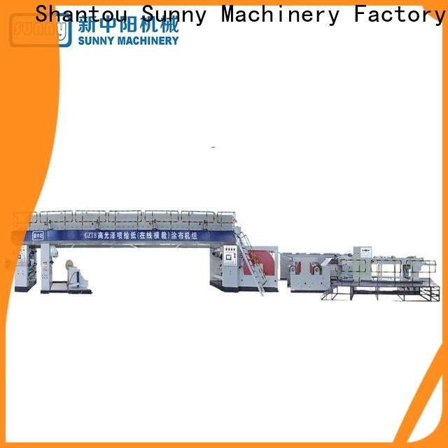 Sunny amchine extrusion laminating machine customized for production