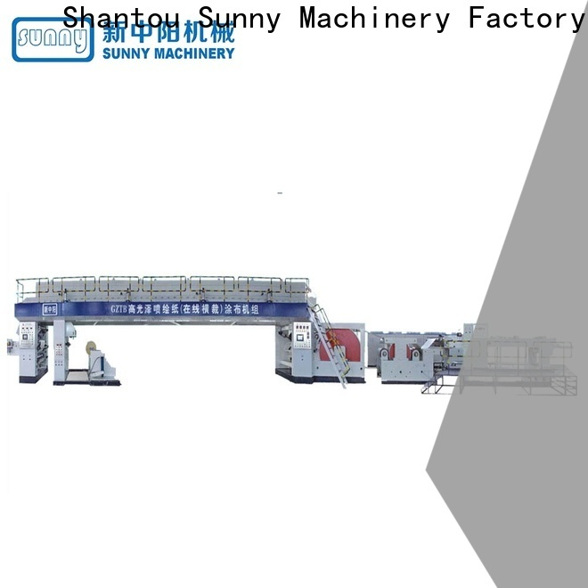 printing extrusion coating machine photo wholesale for factory