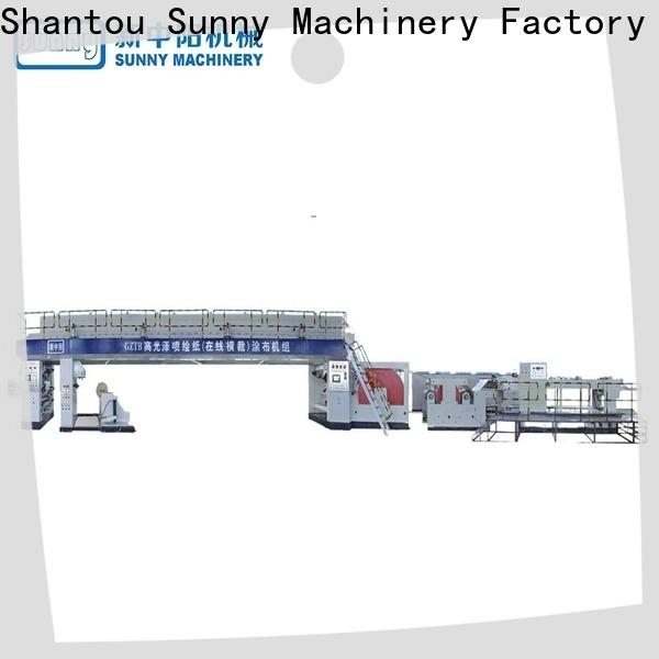 Sunny single extruder lamination machine customized for factory