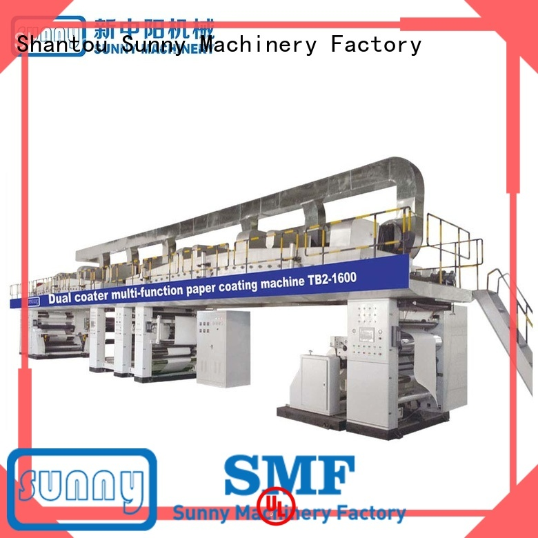 Sunny dual extrusion lamination plant customized for factory