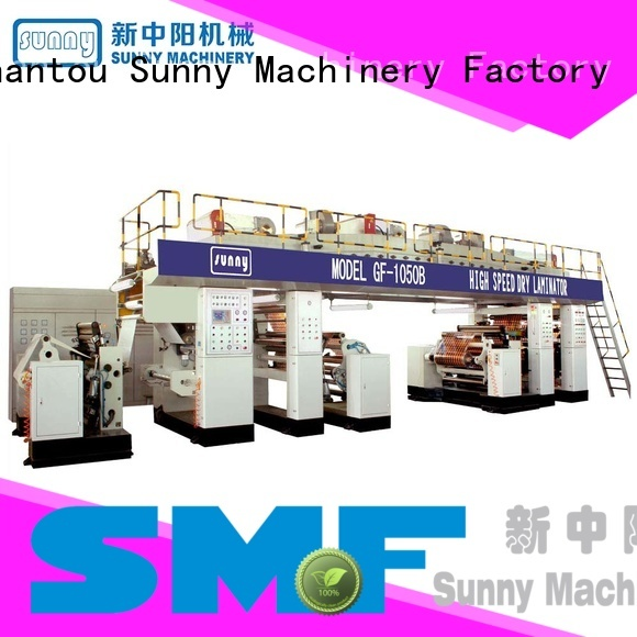 rewind extruder lamination machine dry customized for packaging