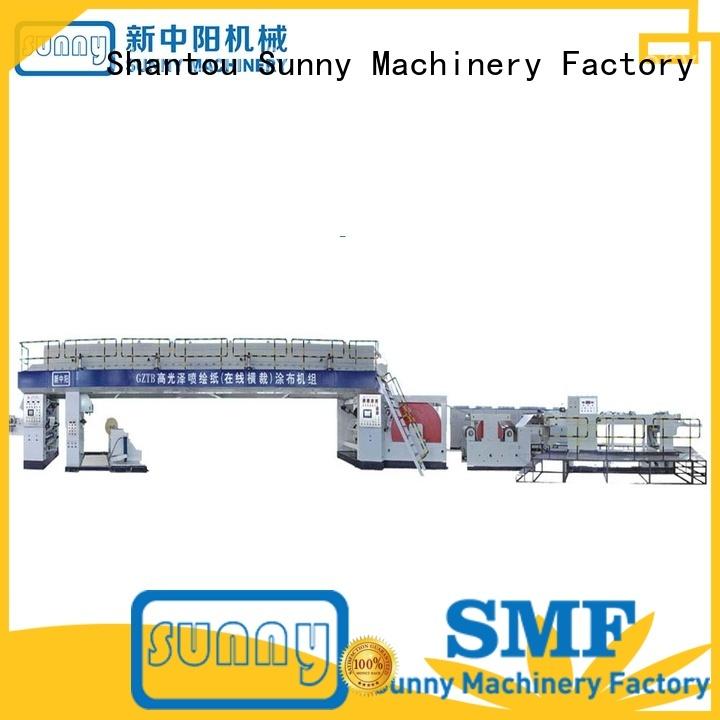Sunny single lamination coating machine manufacturer for production