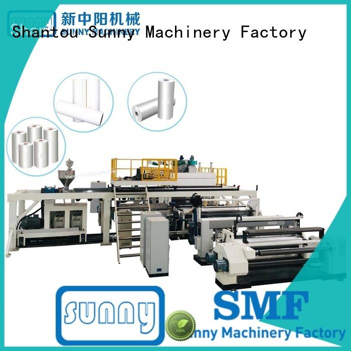 Sunny printing lamination coating machine customized for production