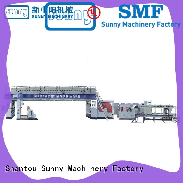 Sunny machine extrusion lamination plant supplier for packaging