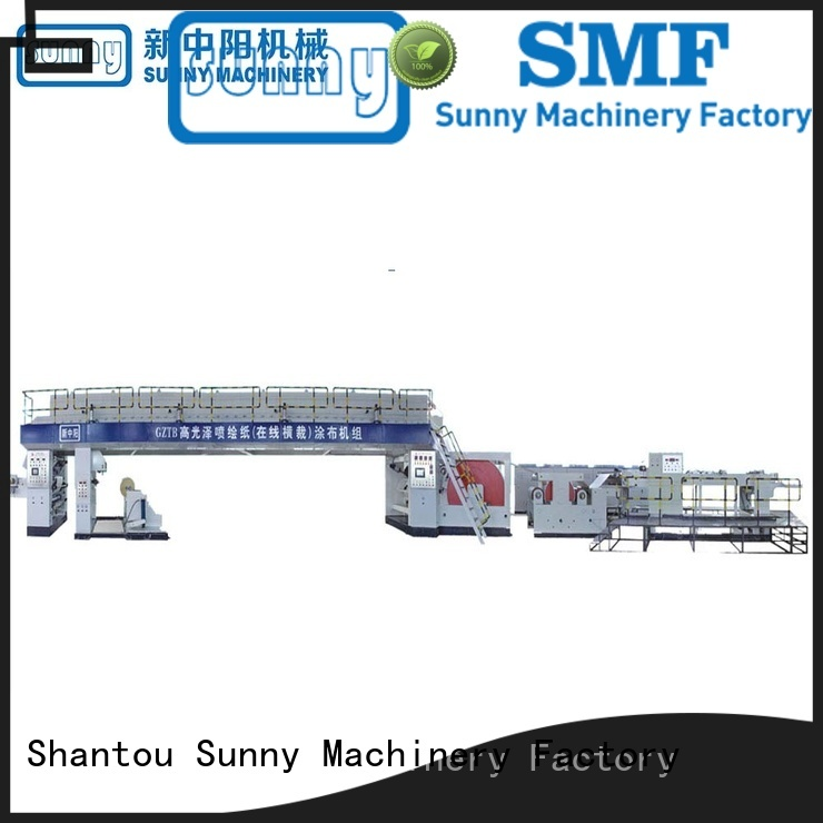 Sunny rewind extrusion coating lamination machine singlescrew for factory