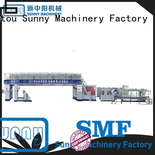dual extrusion lamination plant amchine wholesale for packaging