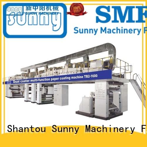 dual lamination coating machine model manufacturer for factory