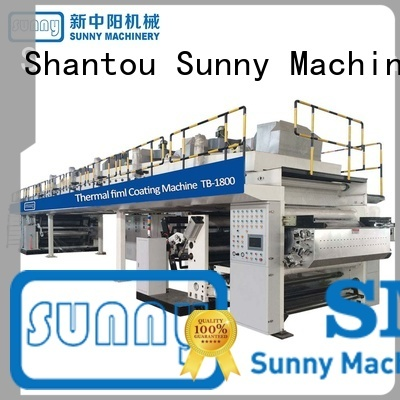 Sunny printing extrusion lamination plant customized for production