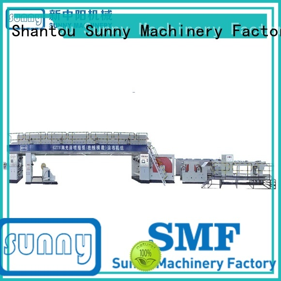Sunny screw extrusion coating lamination machine customized for factory