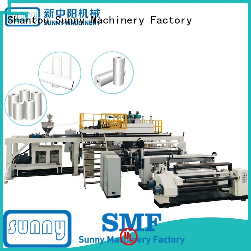 printing extrusion lamination machine photo customized for packaging