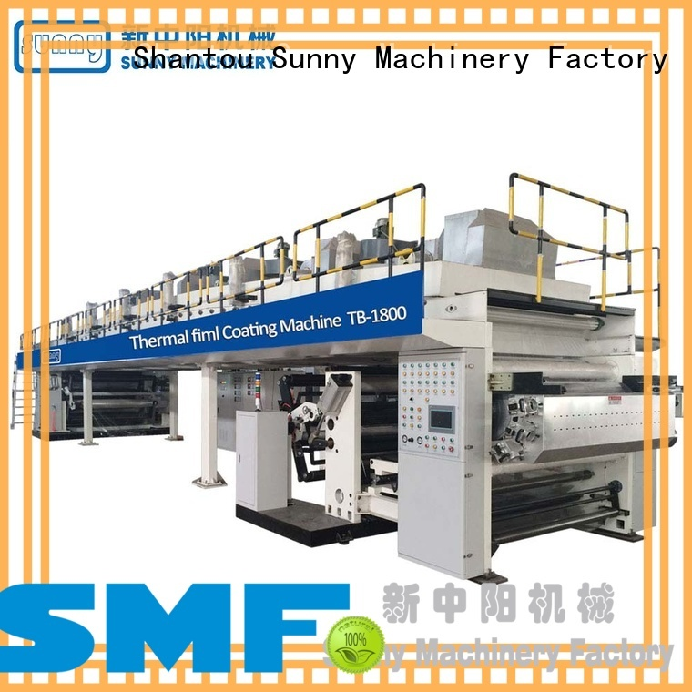 Sunny rewind dry laminating machine customized for laminating