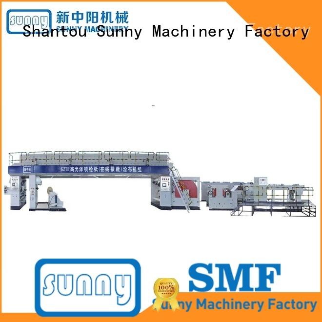 Sunny coating extrusion coating machine manufacturer for laminating