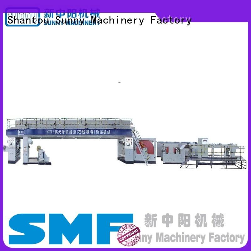 single lamination coating machine laminator customized for production