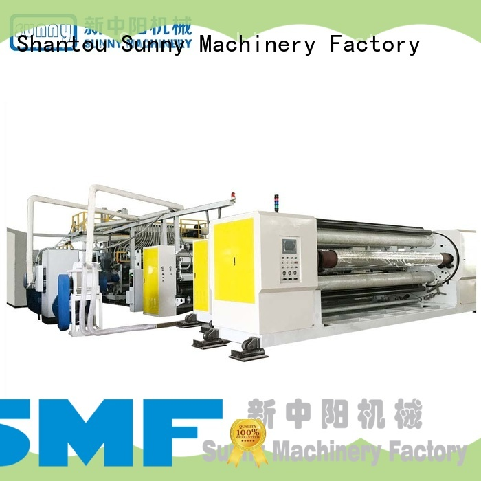 Sunny line film extrusion machine manufacturer for factory