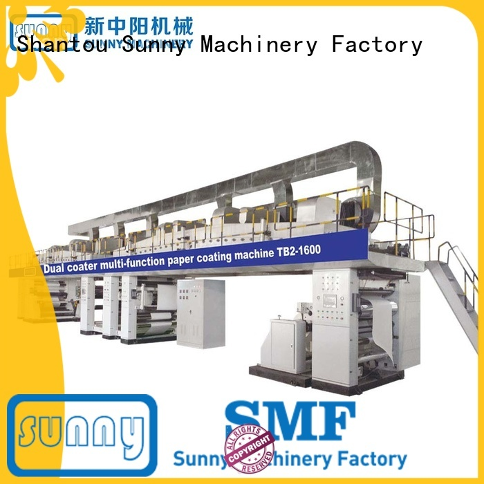 dual film laminating machine customized for packaging
