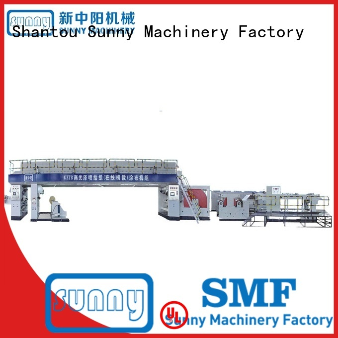 Sunny printing dry laminating machine customized for production