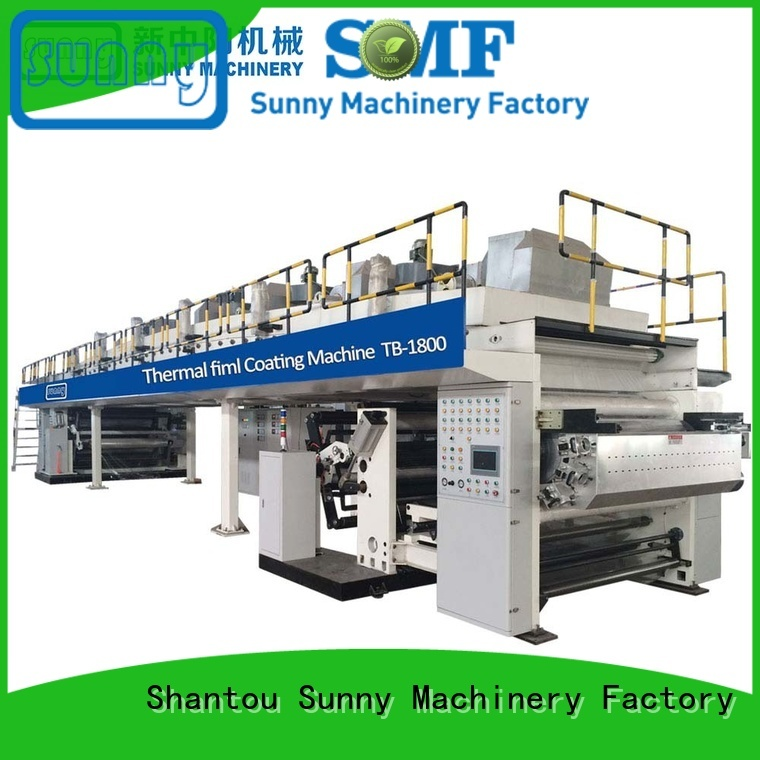 Sunny gztb1100 extrusion lamination machine manufacturer for production