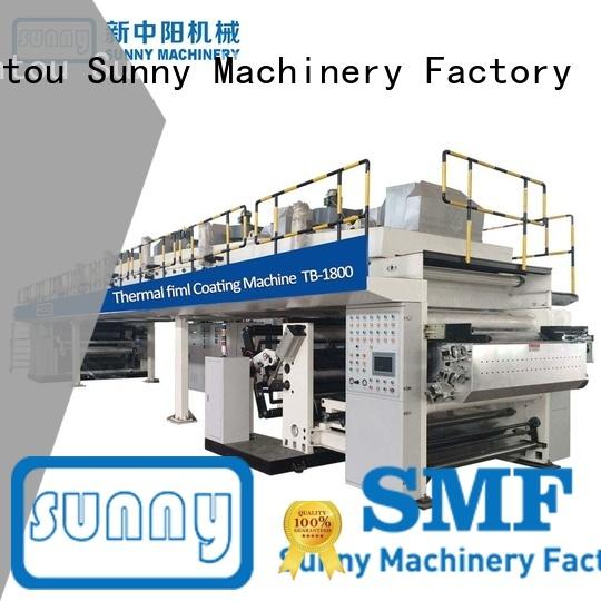 Sunny unwind extruder lamination machine manufacturer for packaging