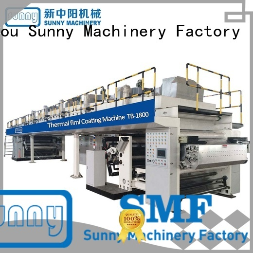 dual extrusion lamination plant amchine wholesale for production